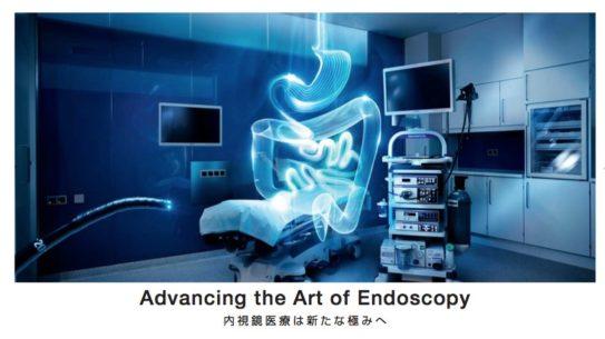 ららぽーと横浜クリニックは最新鋭の大腸内視鏡(オリンパス製)を全国初導入